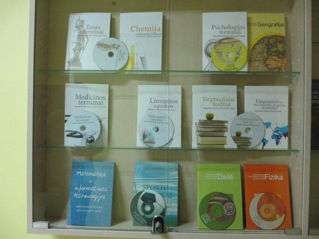 Литовский центр образования глухих и слабослышащих - Терминологические словари