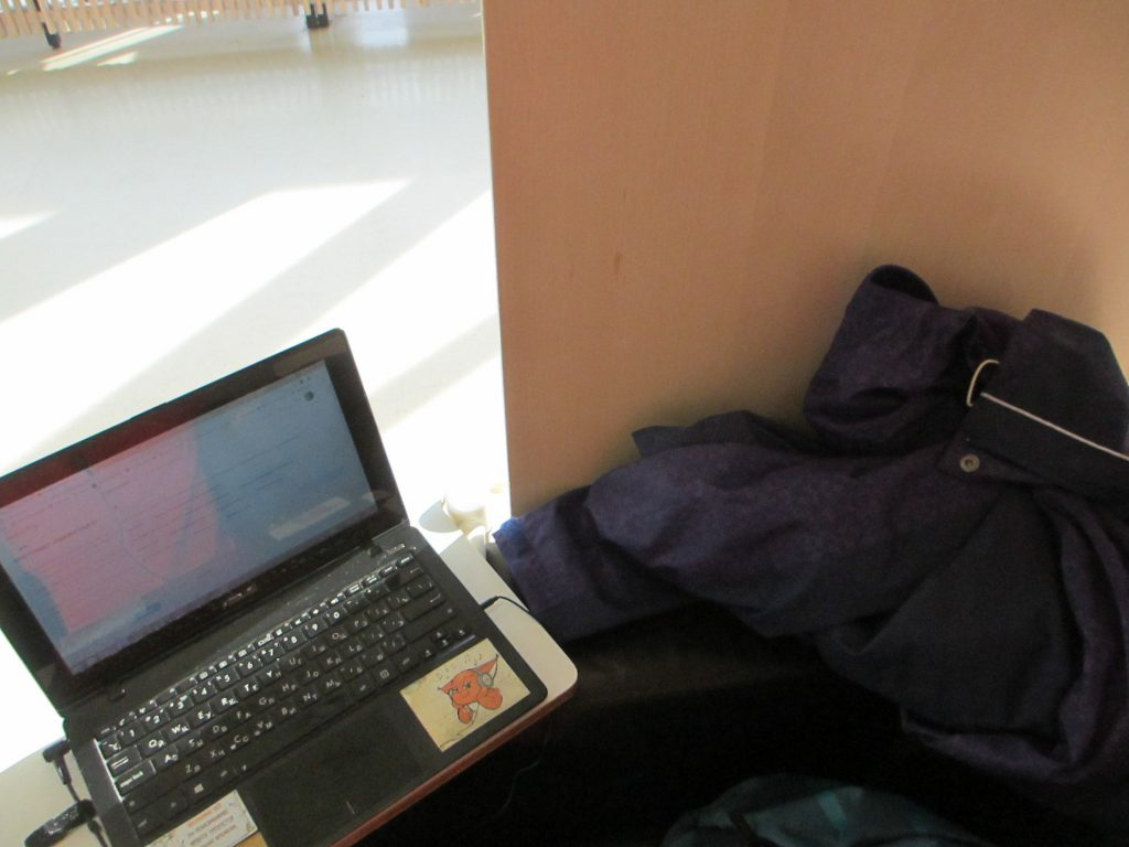 Working place at the airport