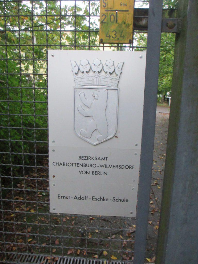 Название школы