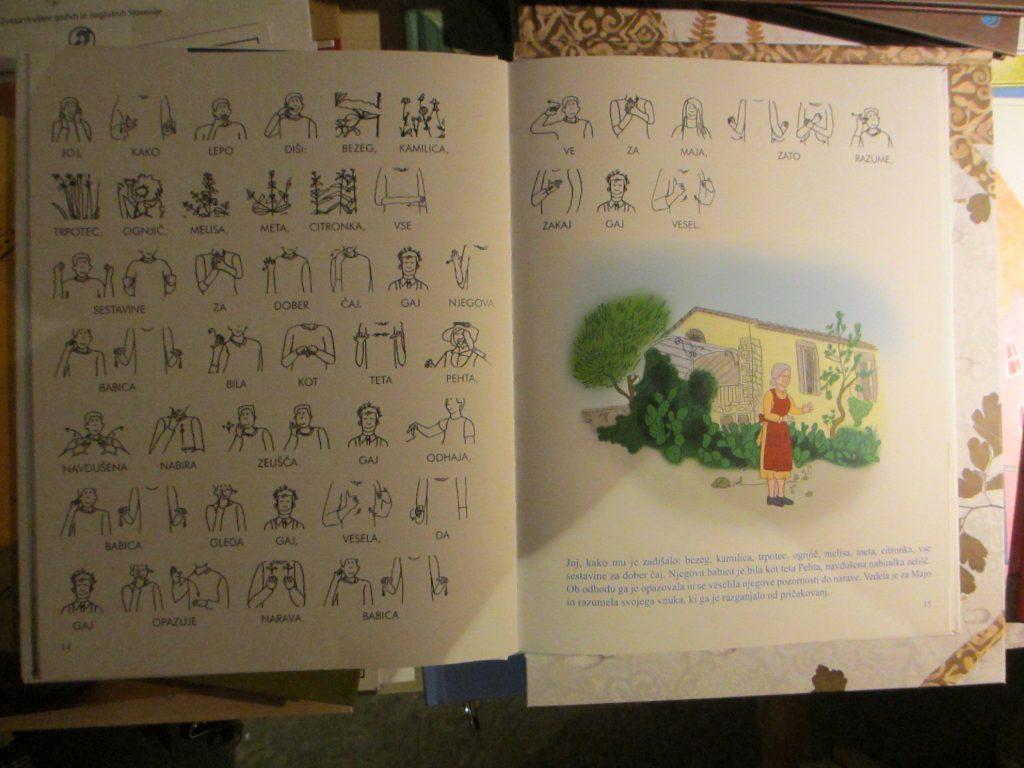 Словенская сказка на жестовом языке