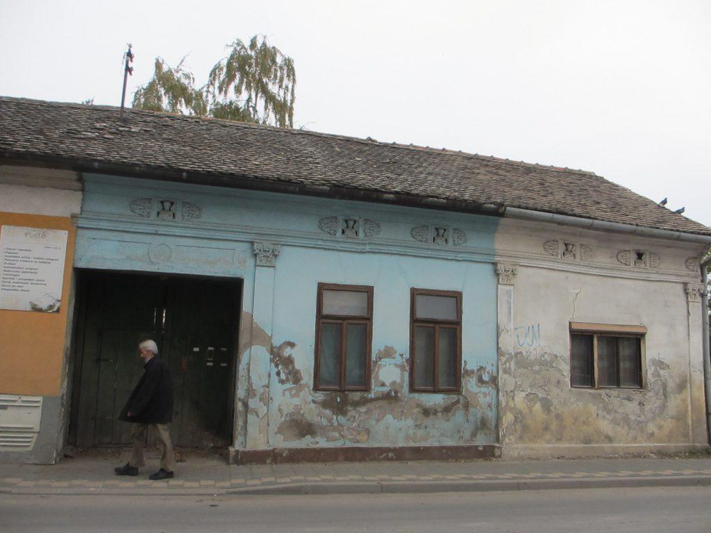 Улицы Нови Сада