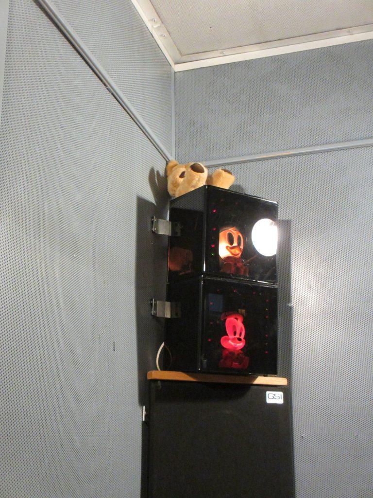 Аудиологический кабинет.