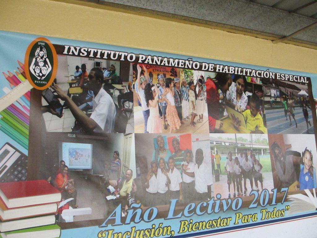 Плакат об институте