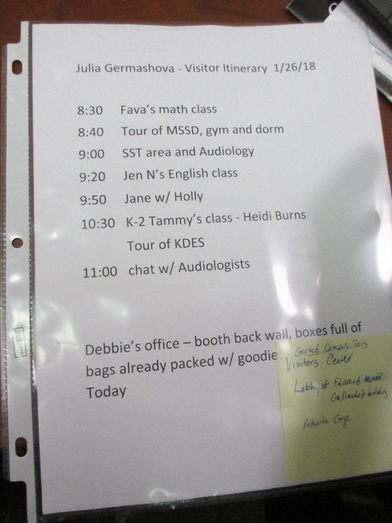 План моего визита в школу, составленный аудиологом.
